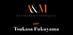 A et M Restaurant