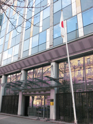 ambassade jap